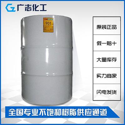【上纬正品】-sw907酚醛树脂-电镀图片