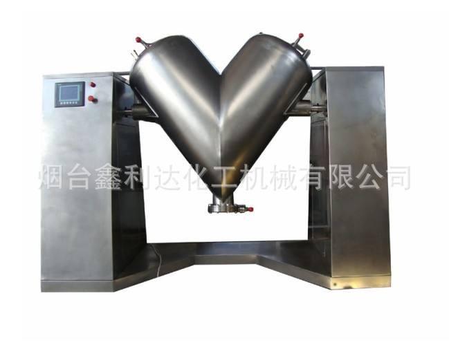 鑫利达自产自销不锈钢V型混合机干粉混合搅拌机U型双螺带混合机图片