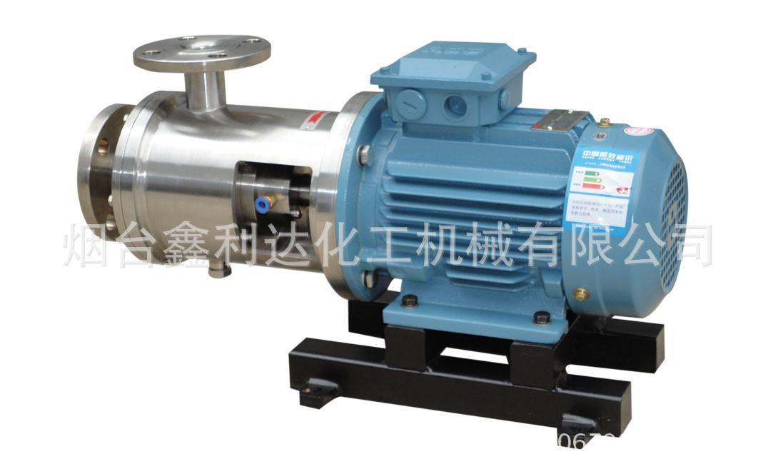 鑫利达供应不锈钢管线式乳化机移动式乳化机真空均质乳化机图片