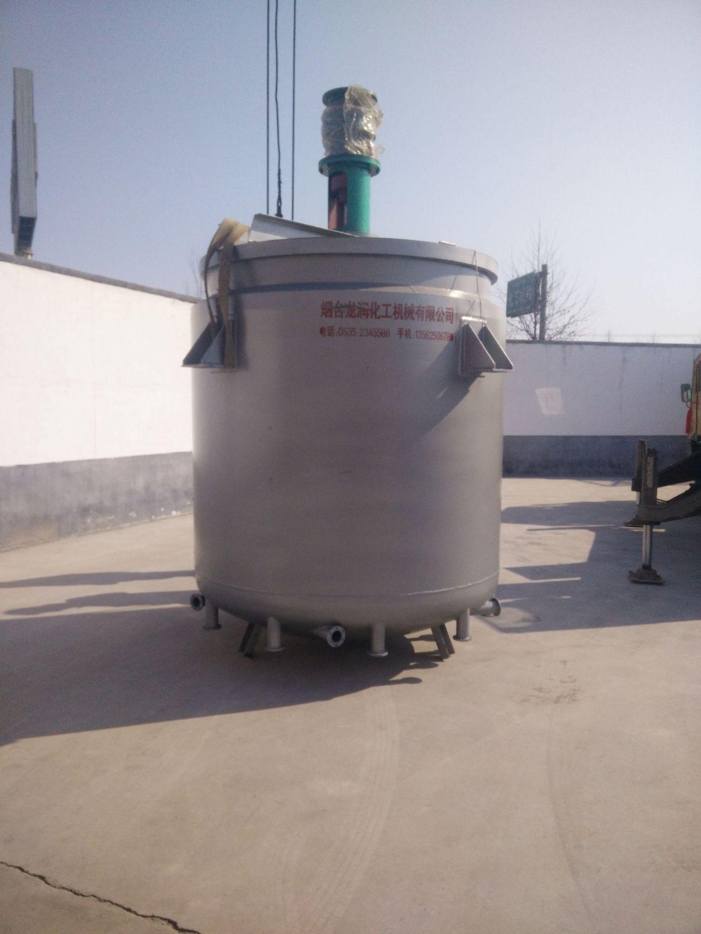 烟台龙润 5000l 不锈钢电加热反应釜 电加热反应釜 反应釜不锈钢图片