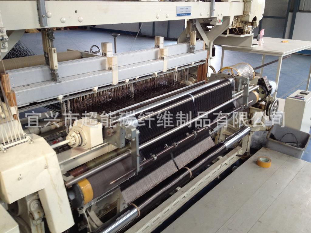 碳纤维布编织机,宜兴超能,专业铸就品质图片