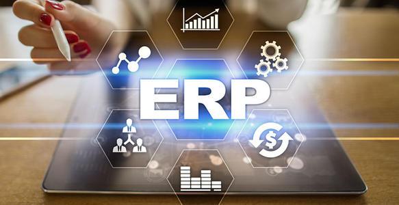 企业erp系统,erp管理软件,进销存管理系统