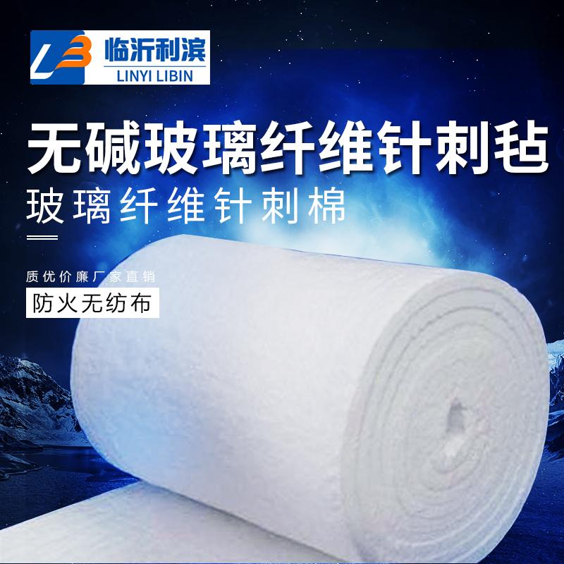 大量供应质优价廉无碱玻璃纤维针刺毯吸音棉隔热棉阻燃棉图片