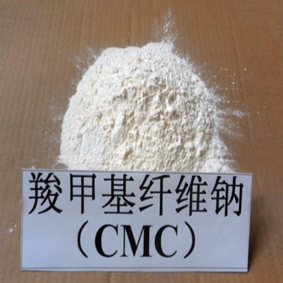 供应羧甲基纤维素  价格电议