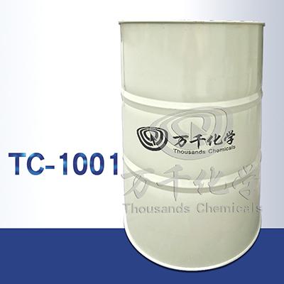 TC-1001 白胚工艺品树脂 透明工不饱和聚酯树脂