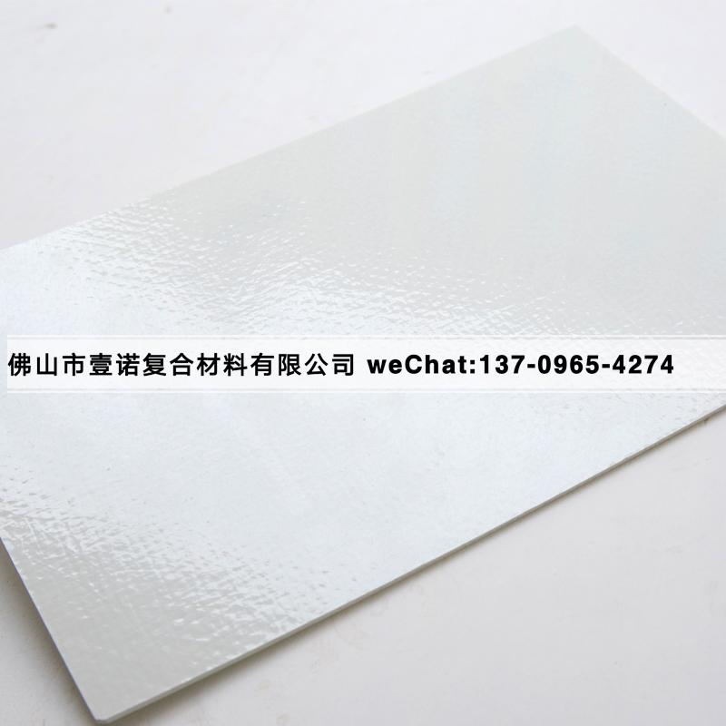 2.2mm投影荧幕装饰幕墙防腐防潮frp玻璃钢平板图片