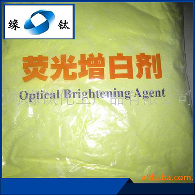 供应批发-OB-1荧光增白剂-纺织荧光增白剂图片