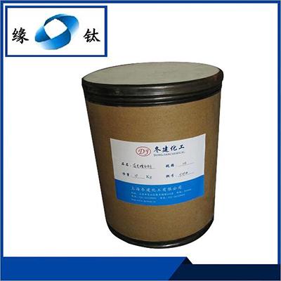 优价供应-增白剂OB99.99-油漆荧光增白剂图片