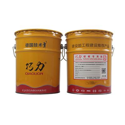 厂家直销巧力QL-5005碳板专用结构加固-双组份环氧树脂胶粘剂桶装