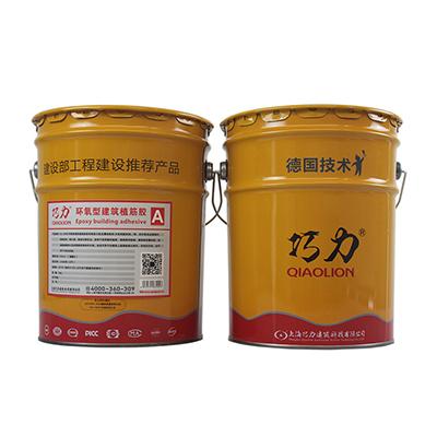 巧力QL-300E环氧型建筑结构胶环氧树脂植筋胶耐腐蚀耐老化强度高
