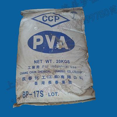 长春化工聚乙烯醇BP-17S-长春粉末聚乙烯醇BP17S图片