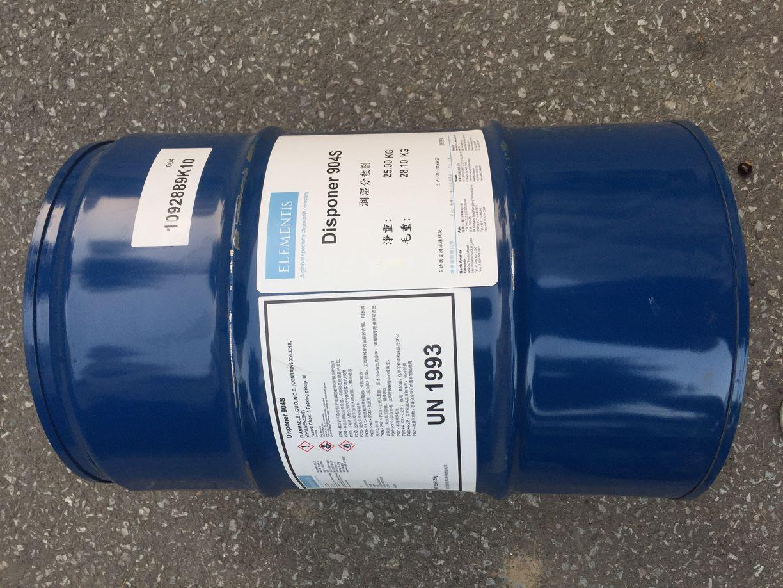 海名斯德谦润湿分散剂904S图片