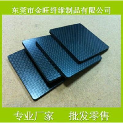 3K斜纹平全碳超厚东丽碳纤维板15*1000*1200mm 碳纤维板加工图片