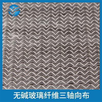 江苏雅欣-无碱玻璃纤维三轴向布图片