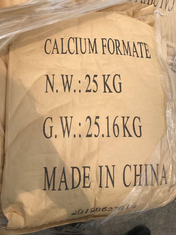 凯米科甲酸钙