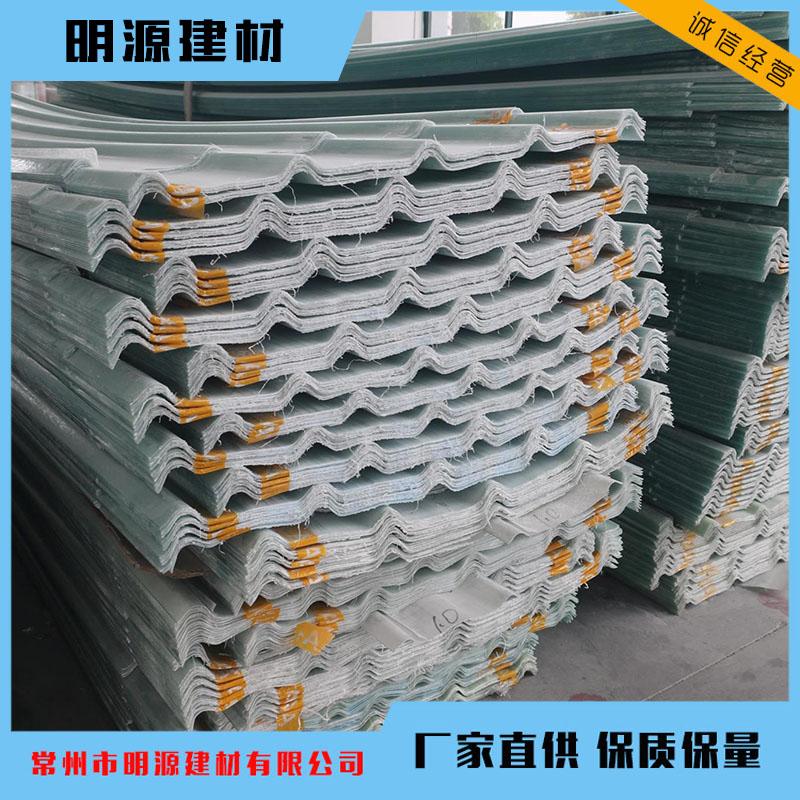 透明FRP玻璃钢采光板采光瓦 温室大棚阻燃型树脂纤维瓦生产厂家