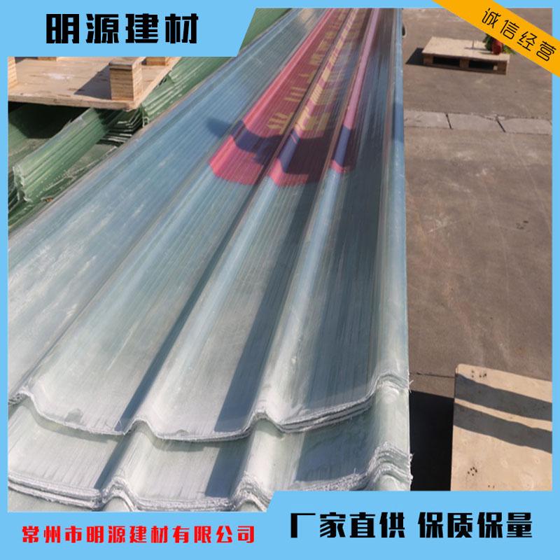 厂家直销玻璃钢采光瓦 工业厂房透明FRP采光板 支持定制