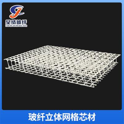 玻纤立体网格芯材图片