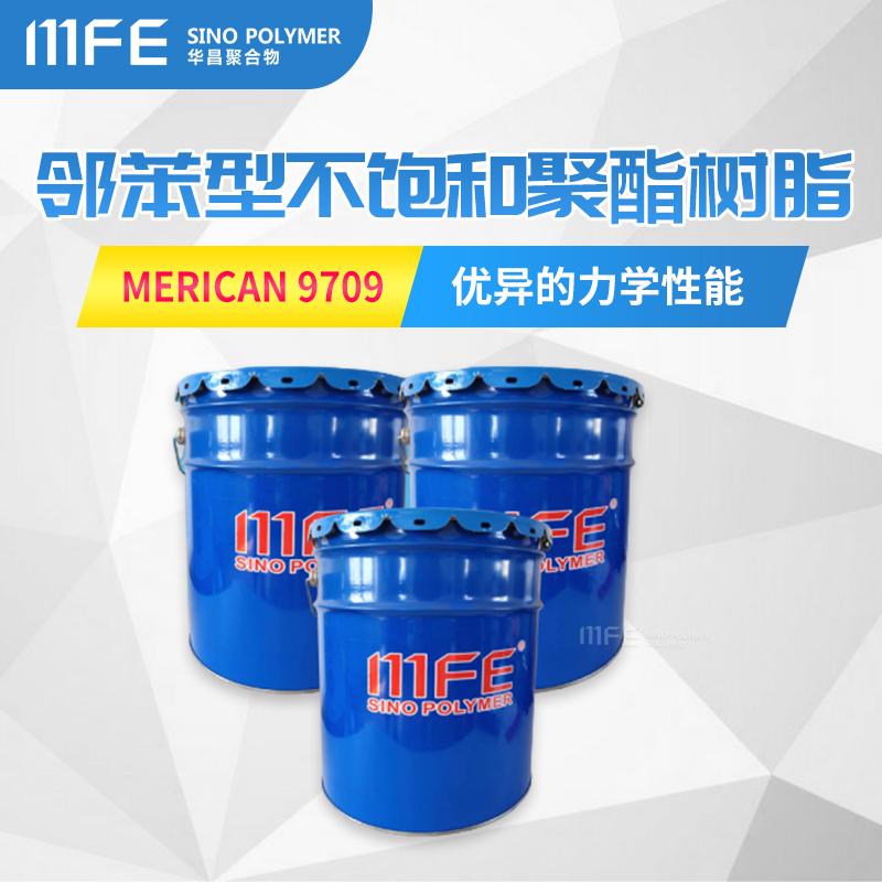 MERICAN 9709邻苯型不饱和聚酯树脂