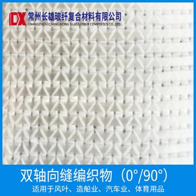 双轴向缝编织物(0°/90°)