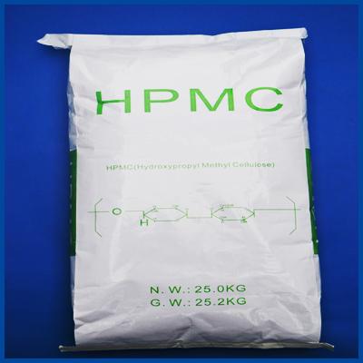 羟丙基甲基纤维素HPMC 15粘度 图片