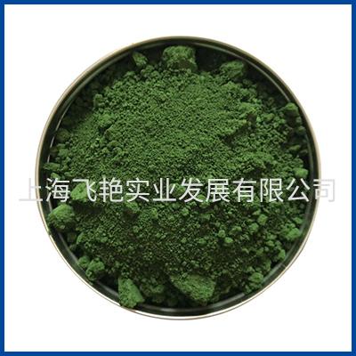 上海飞艳 冶金级氧化铬绿图片
