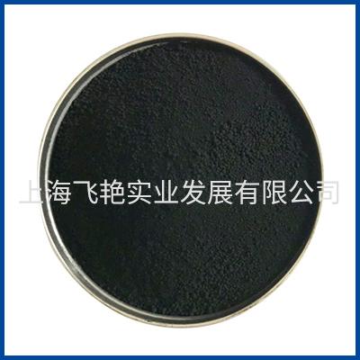 上海飞艳 氧化铁黑F750