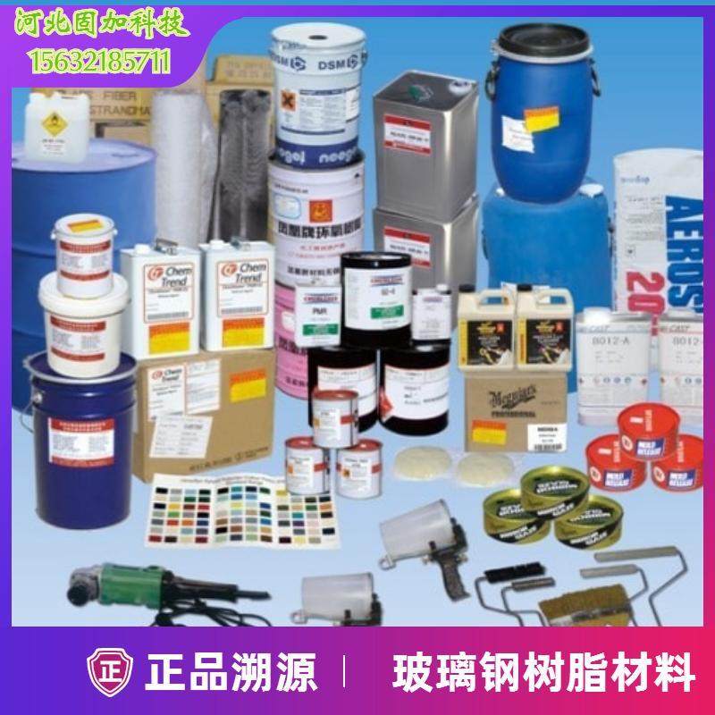 巴斯夫聚醚胺固化剂301图片