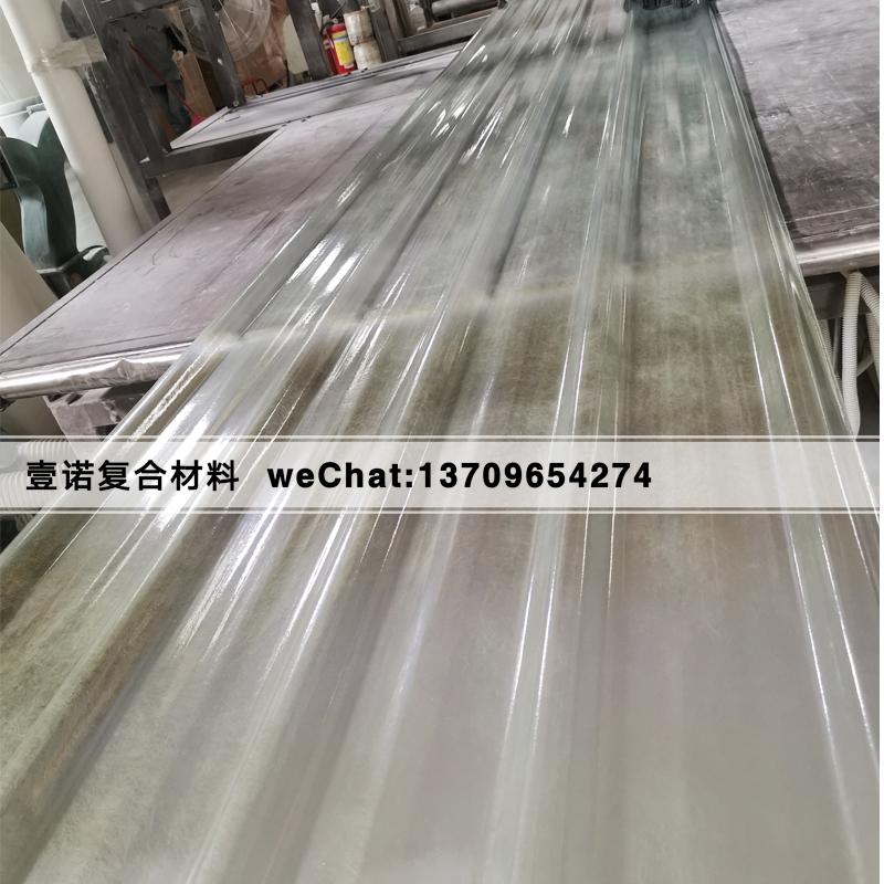 耐腐蚀玻璃钢采光板透明瓦 养殖大棚顶棚采光瓦图片