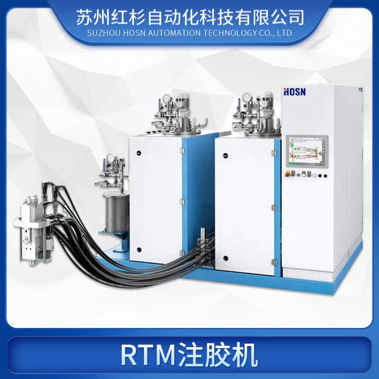 复合材料RTM注胶机图片