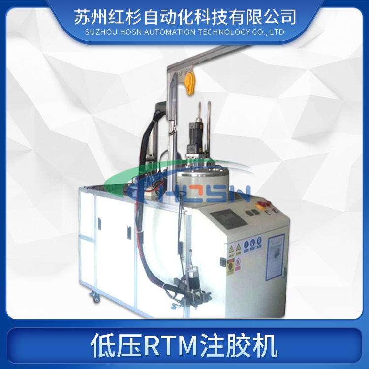 低压RTM注胶机图片