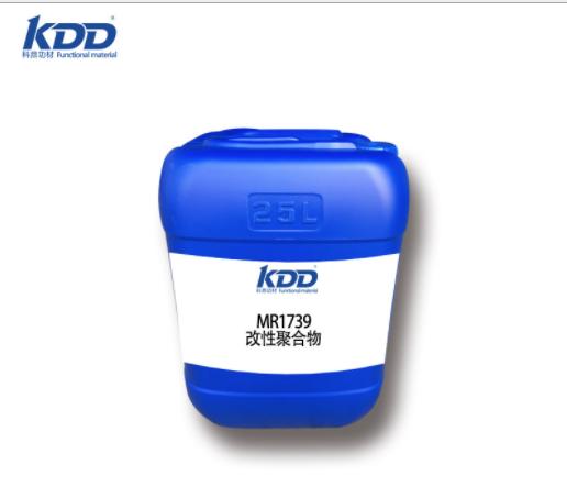 KDD科鼎生产环保低味电子浆料陶瓷浆料连接釉料树脂高温烧结丙烯酸树脂相溶性薄膜浆料调墨油树脂 图片