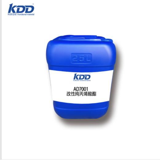 科鼎厂家生产科鼎UV改质用改性纯丙烯酸酯高固低粘高流平与UV树脂混溶性优异提高附着图片