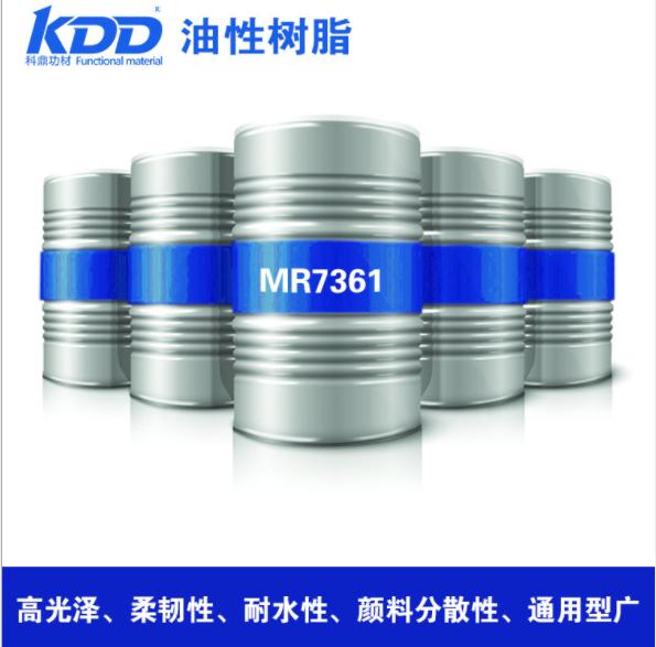 KDD科鼎附着力增强改性不饱和聚酯树脂热塑性PET附着功能树脂PVC单双组份通用 图片