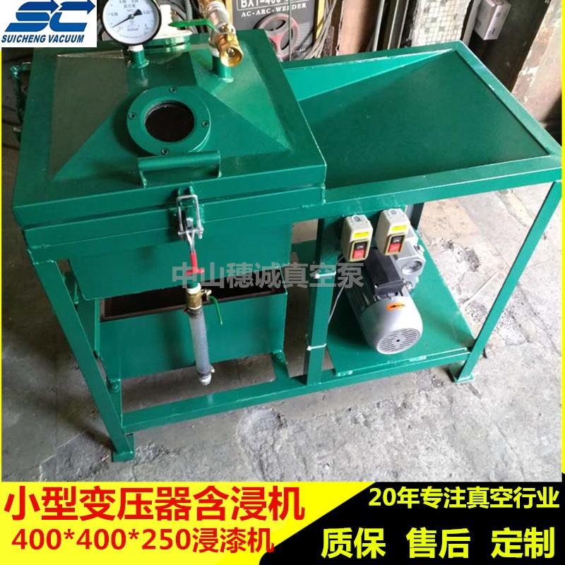 真空含浸机全自动 电子变压器真空浸漆机浸油机自动双缸含浸机图片