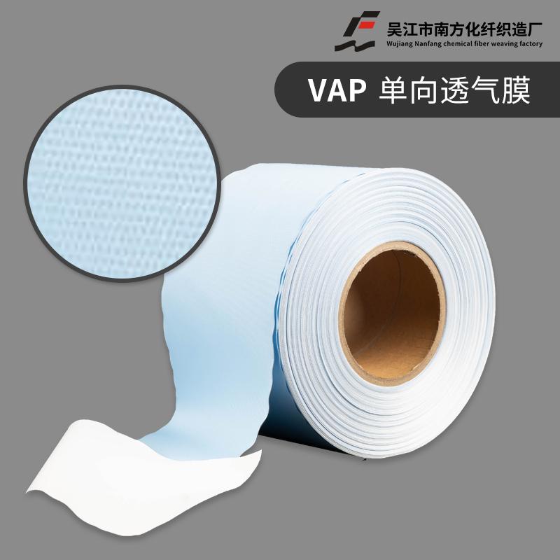 VAP单向透气膜图片