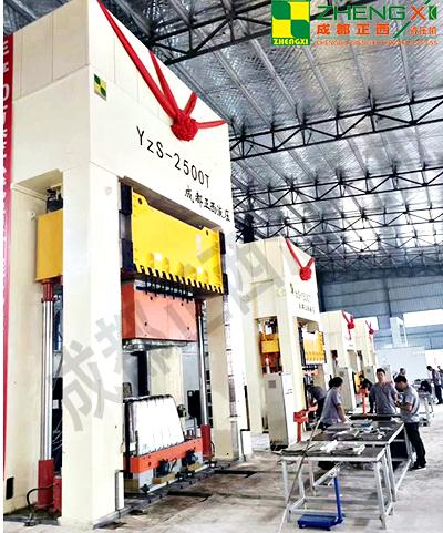 复合材料液压机厂商-成都正西液压机