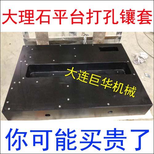大理石平台深圳生产厂家图片