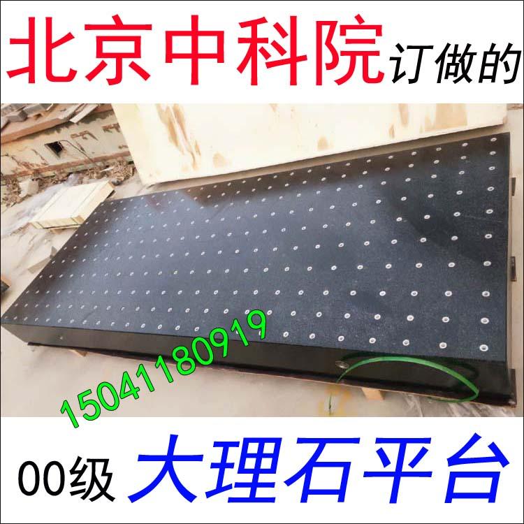 宁波大理石平台图片