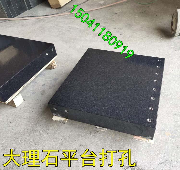 北京大理石平台图片